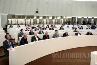 paneuropean-union-conference-ends-in-sarajevo-strong-support-to-bihs-european-path_1414313632